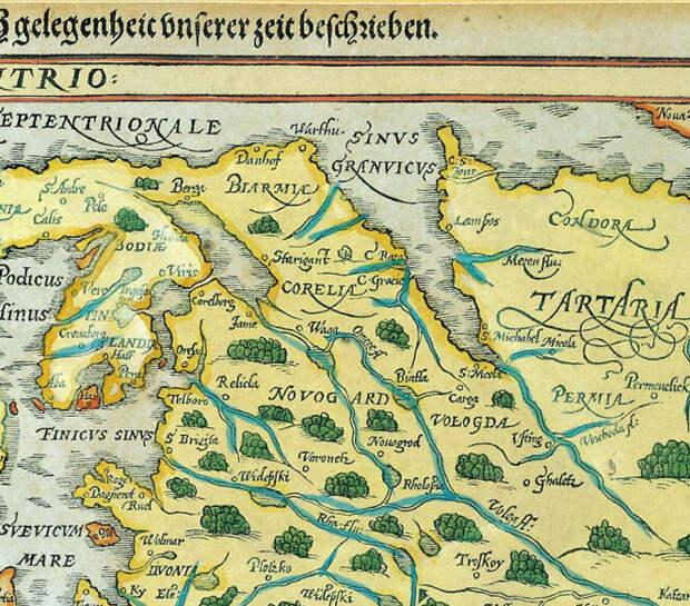 Карта от 1595 г. «Atlas sive cosmographica, Svecia et Norvegia cum confinijs» Gerard Mercator, Amsterdam . На ней очень хорошо видна Биармия, ниже Карелия. А в правом нижнем углу: Пермия, и город Пермь Великая на Вычегде