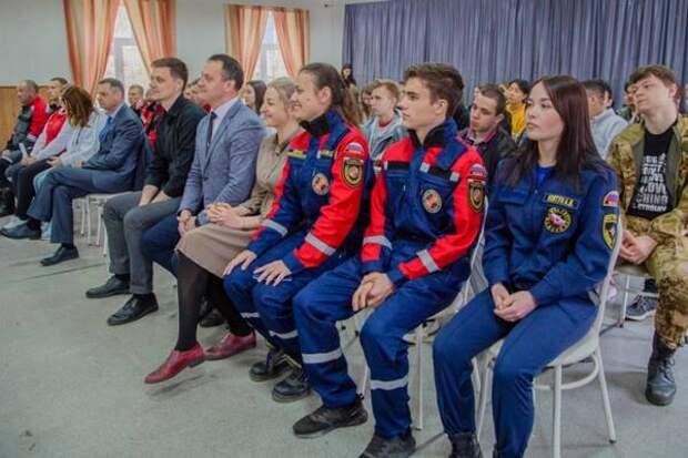 Форум волонтеров ЧС проходит в Хабаровском крае