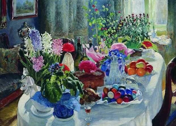 Источник: artpoisk.info. Александр Маковский «Пасхальный стол» (1915-1916)