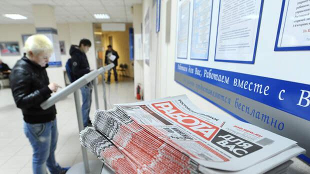 В России предложили создать реестр профессий с падающим спросом со стороны работодателей