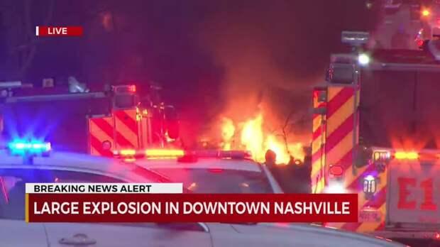 Взрыв в Нэшвилле