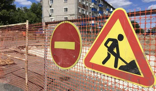 Спонедельника вКазани перекроют еще ряд улиц