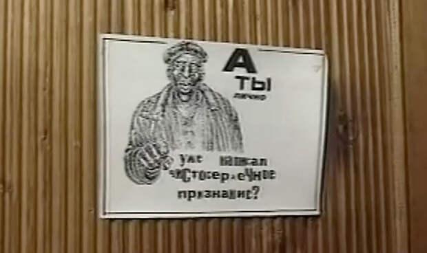«Улицы разбитых фонарей»: Главный сериал про наши 90-е