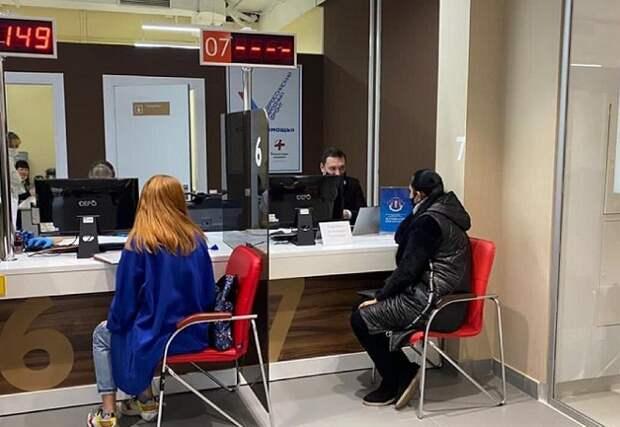 В Усть-Лабинском районе закрыли все офисы МФЦ