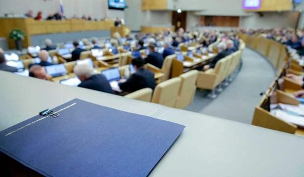 Володин предложил перенести отчет правительства в ГД на 12 мая