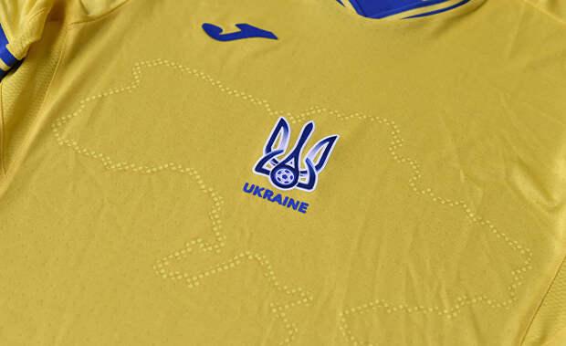 BBC (Великобритания): футбольная форма Украины на Евро-2020 вызывает  возмущение в России   Общество   ИноСМИ - Все, что достойно перевода