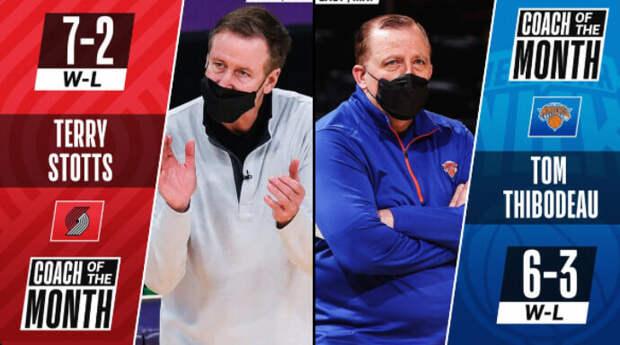 Том Тибодо и Терри Стоттс впервые в сезоне названы лучшими тренерами месяца в НБА