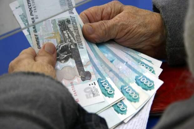 В ПФР опровергли сообщения об угрозе приостановки выплаты пенсий