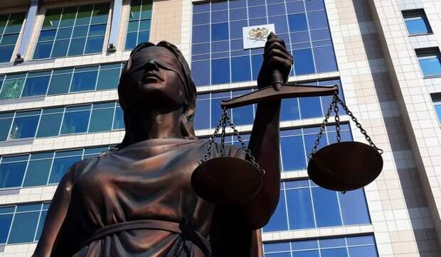 Москвичка Айя Белова отстаивает честь и достоинство в суде