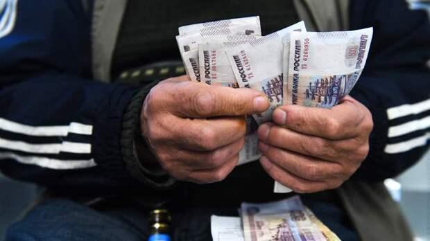 Собянин анонсировал индексацию всех социальных пособий в Москве в 2022 году