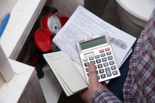 Почетным гражданам Краснодара увеличили размер компенсации за коммуналку