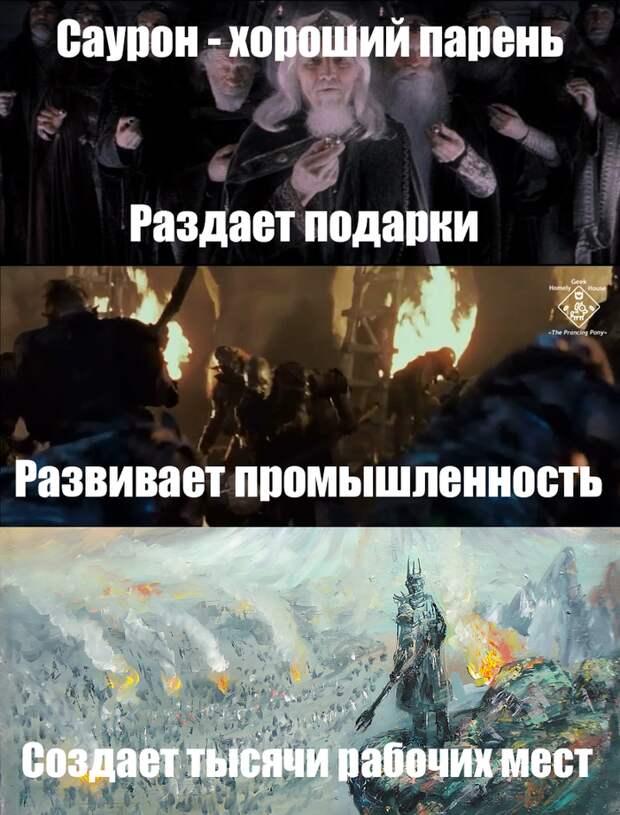 Победил бы Мордор, пили бы Гундабадское...