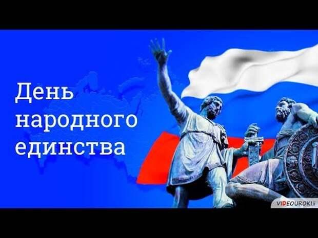 Анонсы мероприятий ГБУ ЦСПСиД «Коптево» на ноябрь месяц