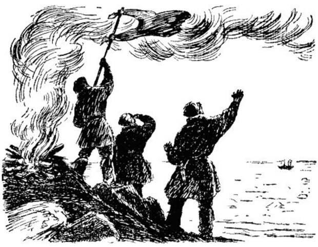 Как тебе такое, Робинзон? История четырех русских моряков, проживших 6 лет на необитаемом острове