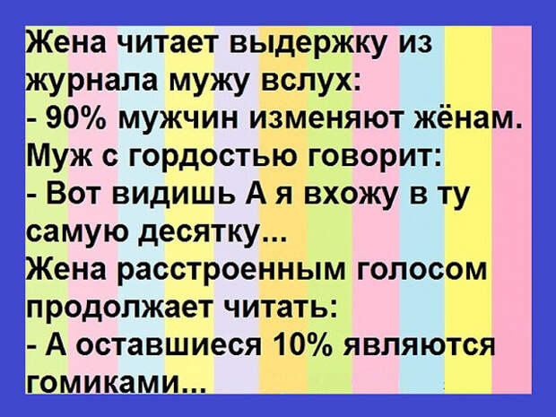 3416556_i_7_ (640x480, 116Kb)