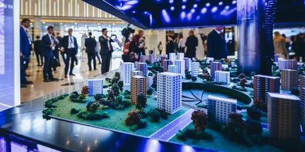 В столице пройдет юбилейный урбанистический форум