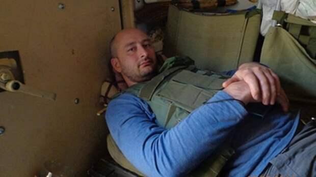 """""""Будет война. ГУЛАГ"""": Бабченко сделал нецензурное предсказание России на будущее"""