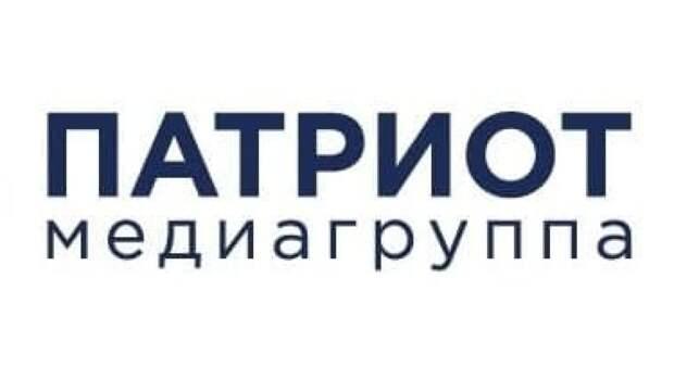 В медиацентре «Патриот» обсудят поручения Путина парламенту