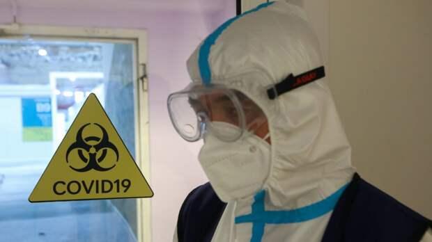 Максимальное количество заболевших COVID-19 с мая зафиксировано в Москве