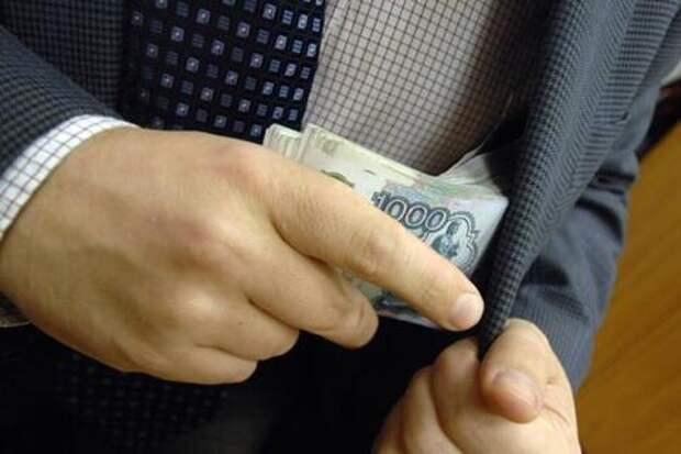 Чиновники Краснодарского края скрыли свои доходы