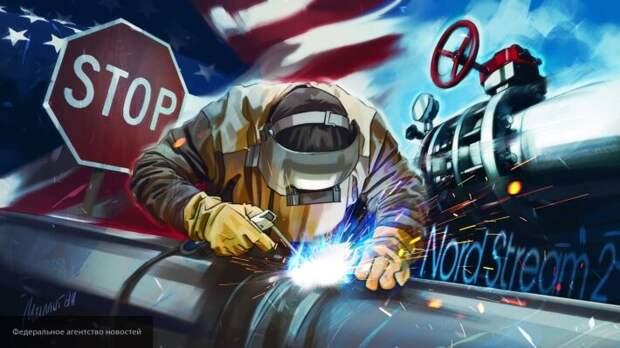 «США и Европа раздражают друг друга»: Юшков увидел угрозу для «Севпотока-2»