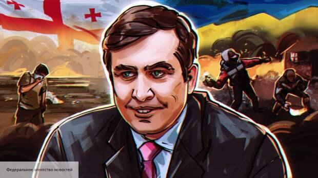 «Украина будет поделена»: Мартынов заявил, что Саакашвили приблизит распад страны
