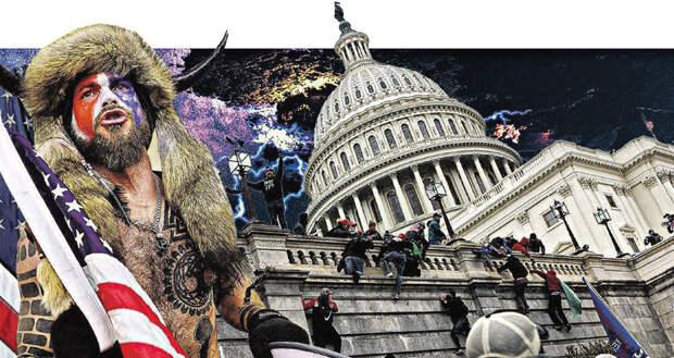 Светоч демократии погас