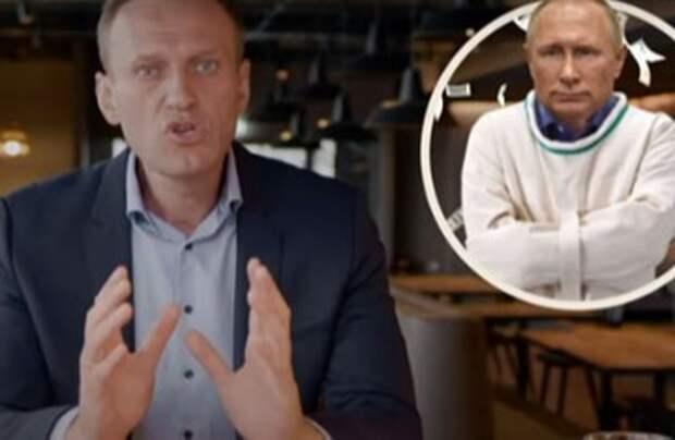 Почему Навальный даже после фильма о мега-дворце Путина не сможет завоевать доверия большинства россиян