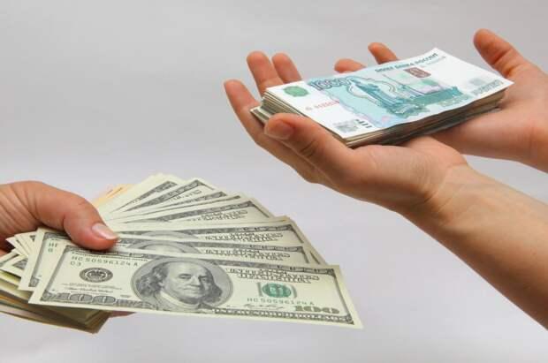Эксперт оценил перспективы рубля на текущей неделе