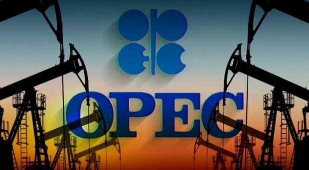 ОПЕК. Дефицит нефти продлится ещё несколько месяцев.