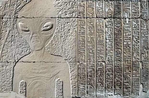 Смогут ли люди преодолеть языковой барьер, если когда-нибудь встретят инопланетян?