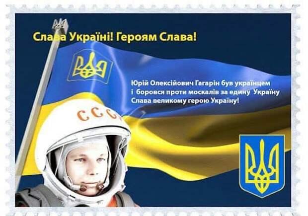 Вятрович: Гагарин Украине не нужен — как и Цой с Высоцким