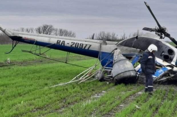 Следствие возбудило уголовное дело после крушения вертолета на Кубани