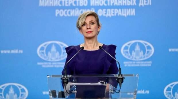 """Захарова пообещала """"скоро порадовать"""" США и пригрозила Германии"""