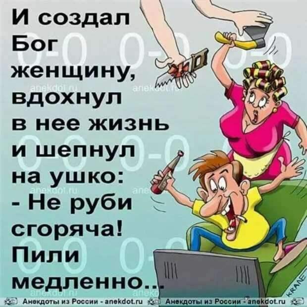 Неадекватный юмор из социальных сетей. Подборка chert-poberi-umor-chert-poberi-umor-26110427022021-7 картинка chert-poberi-umor-26110427022021-7
