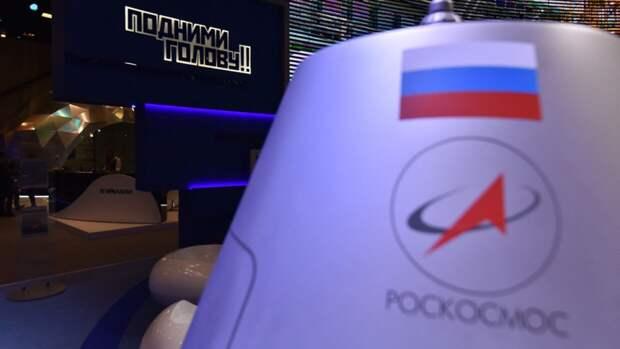 В Роскосмосе подчеркнули важность расширения повестки сотрудничества России и Китая