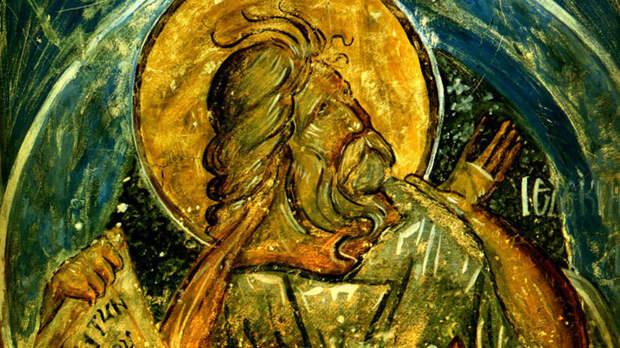 """""""Загадочный предсказатель"""". Пророк Иезекииль. Церковный календарь на 3 августа"""