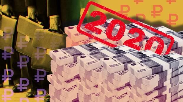 700 миллионов в год пандемии: у большинства членов правительства выросли доходы