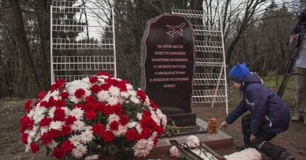 Годовщина катастрофы над Синаем: в Ленобласти установили закладной камень на месте памятника жертвам крушения А321