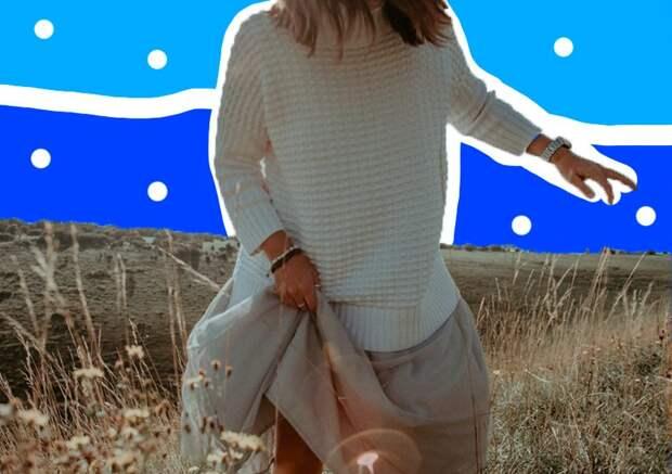 Эффектный образ: с чем носить юбку с разрезом