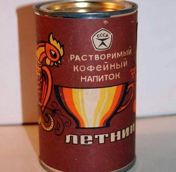 Этих советских продуктов больше нет. Я скучаю, а вы?
