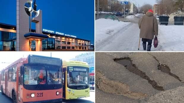 Отмена ковидных ограничений иразбитые дороги вОренбурге: подводим итоги недели