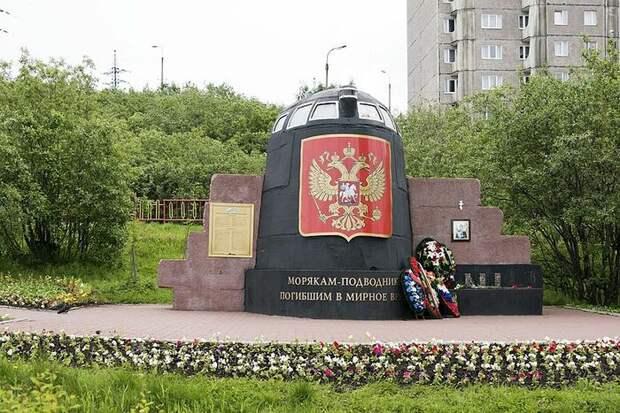 Часть ограждения рубки подводной лодки «Курск», установленная в Мурманске