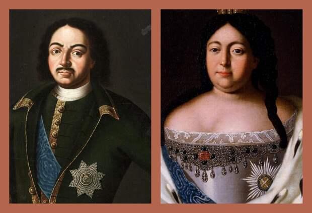 Петр I            Анна Иоанновна