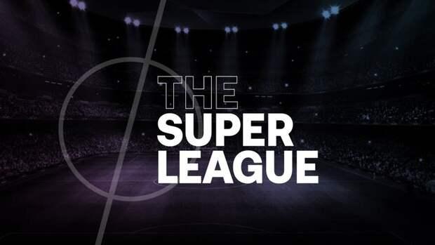 Все английские клубы отказались отучастия вевропейской Суперлиге