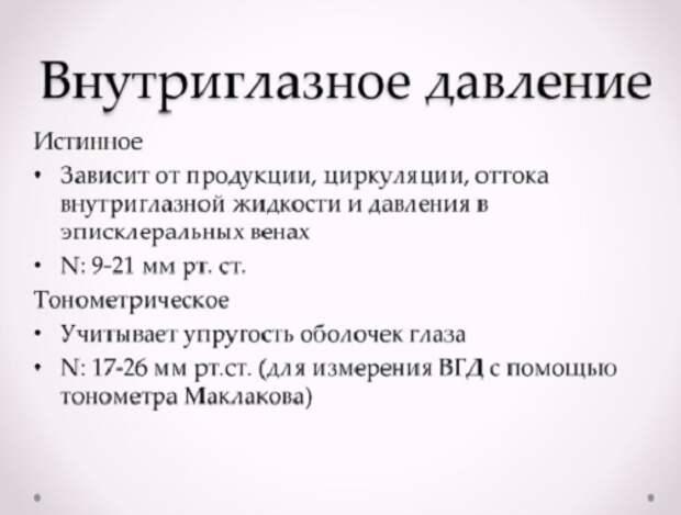 фото: https://ppt-online.org