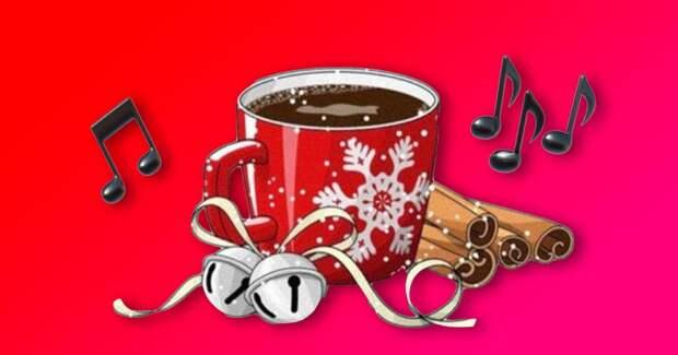 10 песен, которые создают новогоднее настроение