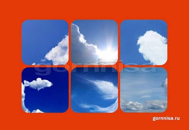 Тест на ваши грядущие перемены – Выберите облако