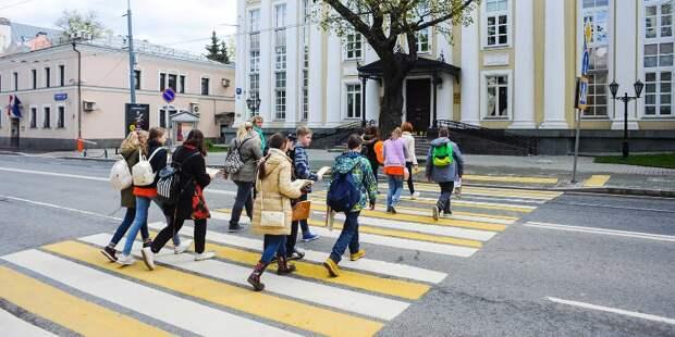 Дети на дороге/ mos.ru