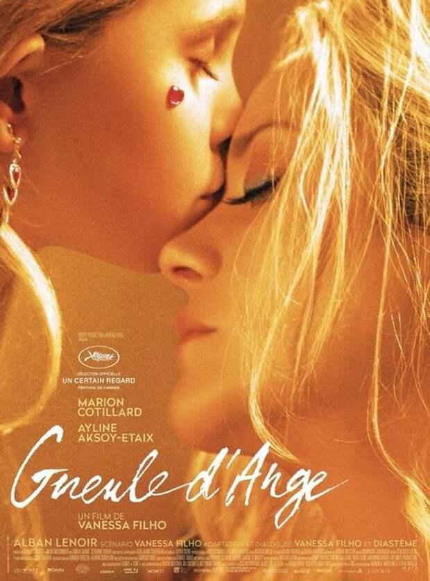 Новый трейлер к фильму «Уста ангела»